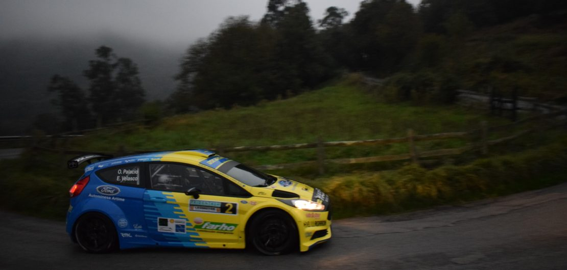 ÓSCAR PALACIO ENRIQUE VELASCO XIII RALLY MONTAÑA CENTRAL